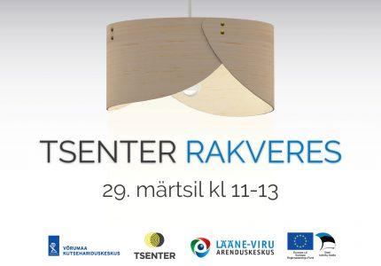 Designed by Tauno Erik
