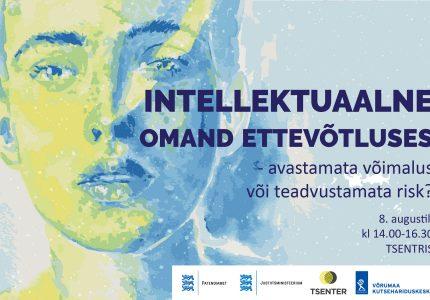 Intelektuaal omand ettevõtluses. Designed by Tauno Erik
